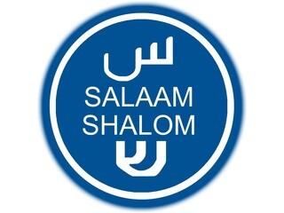 Salaam Shalom